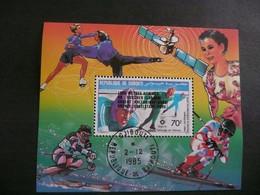 DJIBOUTI - JEUX OLYMPIQUES D'HIVER SARAJEVO 1984 - 1000 METRES HOMMES OR - NEUF** - RARE - Djibouti (1977-...)