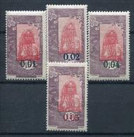 Côte Française Des Somalis   108/111 ** - Unused Stamps