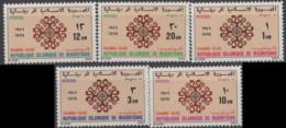 MAURITANIE - Timbres-taxe 1976 - Mauritania (1960-...)