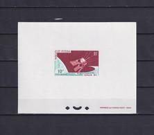 WALLIS AND FUTUNA 1966, Mi# 211, Deluxe Block, Space, Satellite - Covers & Documents