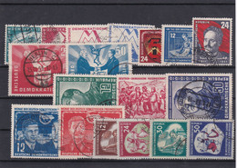 DDR, Kpl. Jahrgang 1951, Gest. (K 6897) - Used Stamps
