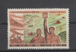 (SA0300) NORTH KOREA, 1976 (30th Anniversary Of The Agrarian Reform Law). Mi # 1478. MNH** Stamp - Korea (Noord)