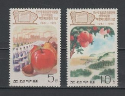 (S2085) NORTH KOREA, 1976 (15th Anniversary Of Pukchong Conference). Complete Set. Mi ## 1459-1460. MNH** - Korea (Noord)