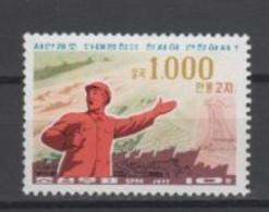 (SA0963) NORTH KOREA, 1977 (Five-Point Program For Land Development). Mi # 1604. MNH** Stamp - Korea (Noord)