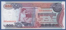 CAMBODIA - P.15a –  100 Riels ND (1973)  UNC - Cambogia