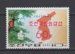 (SA1153) NORTH KOREA, 1977 (60th Anniversary Of National Association). Mi # 1606. MNH** Stamp - Korea (Noord)