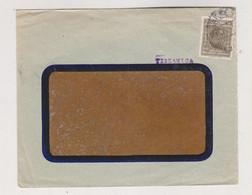 YUGOSLAVIA,nice Printed Mater Cover Perfin - Cartas