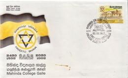 Sri Lanka Stamp On FDC - Sri Lanka (Ceilán) (1948-...)
