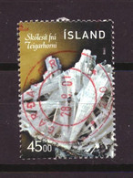 IJsland / Iceland / Island 894 Used (1998) - Gebruikt