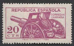 No Expendido NE48 - 1931-50 Nuevos & Fijasellos