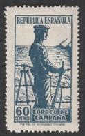 No Expendido NE51 - 1931-50 Nuevos & Fijasellos