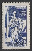 No Expendido NE55 - 1931-50 Nuevos & Fijasellos