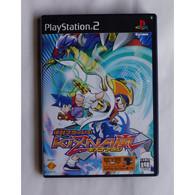 PS2 Japanese : Bakufuu Slash! Kizna Arashi (w/ EyeToy) SCPS-15079 - Sony PlayStation