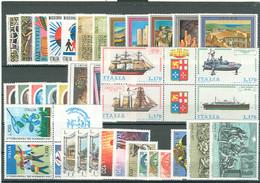 Italia Repubblica 1977 Annata Completa/Complete Year MNH/** - Años Completos
