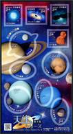 Japan (2021) - MS - /  Astronomical World #4 - Astronomia - Astronomie - Astronomy - Space - Astronomia