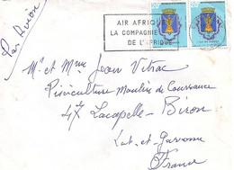 SENEGAL / LETTRE DE DAKAR POUR LA FRANCE   ...   1970 - Senegal (1960-...)