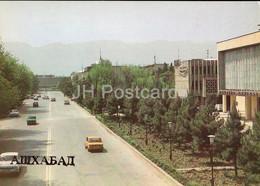 Ashgabat - Ashkhabad - Gogol Street - Car Zhiguli Volga - 1984 - Turkmenistan USSR - Unused - Turkmenistan