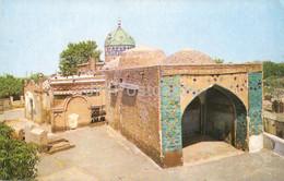 Kirovabad - Ganja - Mausoleum Mosque - 1970 - Azerbaijan USSR - Unused - Azerbaïjan