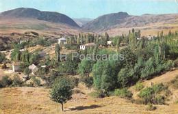 Shamakhi Landscape - 1970 - Azerbaijan USSR - Unused - Azerbaïjan