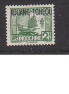 KOUANG TCHEOU              N°  YVERT   103  NEUF SANS CHARNIERE      ( NSCH  2/20 ) - Unused Stamps