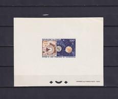 CONGO 1965, Mi# 67, Deluxe Block, Space - Collections