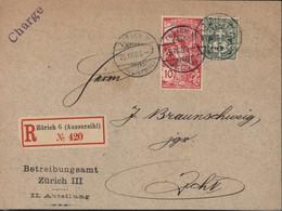 Suisse Recommandé Chargé Zurich YT 87 Anniversaire UPU (25ème) + YT 66 CAD Zurich 25 VIII 1900 Idem Au Dos Mais BRF Exp - Covers & Documents