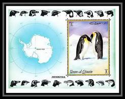 447 Umm Al Qiwain MNH ** Bloc N° 51 B Antarctic, Emperor Penguins Manchots - Umm Al-Qaiwain