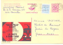 Belgique Publibel N° 2576 NF Oblitéré - Publibels
