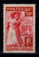 YV 401 N** Rapatries D'espagne Cote 9,50 Euros - Unused Stamps