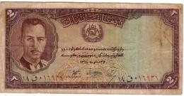 Billet De Banque Afghanistan 2 Afghanis Usagé - Afghanistan
