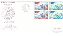 25 Juillet 1986 PLI MARION DUFRESNE .TIMBRE TAAF HELICOPTERE ALOUETTE 2 - Storia Postale