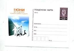 Carte Postale 2004 0.3 Armoirie Lion Illustré Journee Enfant - Postales