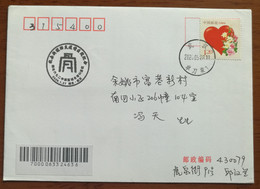 Orthopedic Hospital Integrated TCM And Western Medicine Commemorative PMK,CN 20 Wuhan Post Fighting COVID-19 Cover - Malattie
