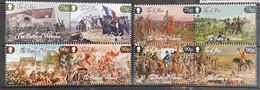 Isle Of Man 2015 MNH - The Battle Of Waterloo - Isla De Man