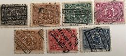 Belgique Chemin De Fer 1921 Série Complète Oblitérée - 1915-1921