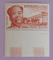 "MALI YT PA 310 NEUF**MNH AVEC BDF ""MAO TSE TOUNG"" ANNÉE 1977 - Mali (1959-...)"