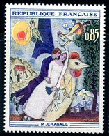 France - 1963 - Oeuvres D Art M Chagall -  NEUF - No 1398 - Cote 1,80 Euros - Nuevos