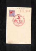 Japan 1972 Olympic Games Sapporo - Figure Skating Interesting Postcard - Hiver 1972: Sapporo