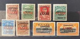 "GREECE, 1922, ""EPANASTASIS 1922"" Overprint Issue, SHORT SET, MH (HINGED) - Ongebruikt"