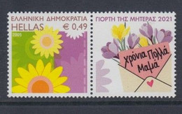 GREECE PERSONALIZED STAMP 2021/MOTHERS  DAY-MNH - Unused Stamps