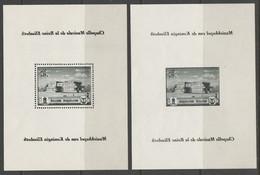 Blokken 13/14 Chapelle De La Musicale/Muziekkapel ** - Blokken 1924-1960