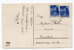 1943 HUNGARY,  TPO 406,POSTED TO SOMBOR, ILLUSTRATED POSTCARD, USED - Hungary