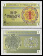 KAZAKHSTAN BANKNOTE - 1 TYIN 1993 P#1 UNC (NT#06) - Kazakhstan
