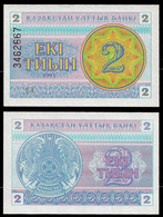 KAZAKHSTAN BANKNOTE - 2 TYIN 1993 P#2 UNC (NT#06) - Kazakhstan