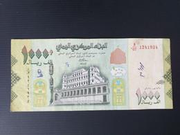 YEMEN 1000 RIALS 2017 - Yemen