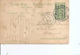 Belgique - Occupation De L'est Africain Allemand ( EP De 1918 De Kigoma Vers La Grande-Bretagne à Voir) - Otros