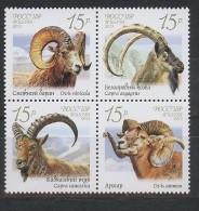 Russia, 2013, Fauna Of Russia, Goats, 4 Stamps - Ongebruikt