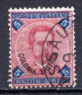 ERYTHREE - (Colonie Italienne) - 1893 - N° 11 - 5 L. Carmin Et Bleu - (Humbert 1er) - Eritrea