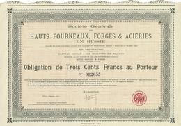 Titre Ancien - Socité Générale De Hauts Fourneaux, Forges & Aciéries En Russie - Obligation De 1922 - - Russia