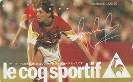 TC JAPON / 110-011 - Sport FOOTBALL - GARY LINEKER * COQ SPORTIF FRANCE * - Soccer ENGLAND Rel. JAPAN PC / Toyota - 1351 - Sport